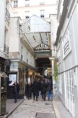 Passage de la Cour du Commerce Saint-André (voir aussi : Enceinte de Philipe-Auguste) - Français:   Cour du Commerce-Saint-André, Paris.