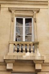 Ancien hôtel de Bérulle -  Un monument historique dans le 7ème arrondissement de Paris.