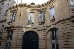 Ancien hôtel de Bérulle - Deutsch: Hôtel de Bérulle in Paris (7. Arrondissement), 15 rue de Grenelle