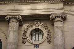 Hôtel de Narbonne - Deutsch: Hôtel de Narbonne in Paris (7. Arrondissement), 45 rue de Varenne