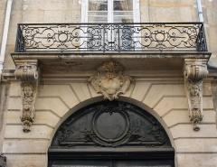 Hôtel de Salm-Dyck  ou ancien hôtel de Ségur - Deutsch: Hôtel de Salm-Dyck , 97 rue du Bac in Paris (7. Arrondissement)