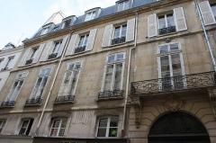 Hôtel de Salm-Dyck  ou ancien hôtel de Ségur - Deutsch: Hôtel de Salm-Dyck, 97 rue du Bac in Paris (7. Arrondissement)