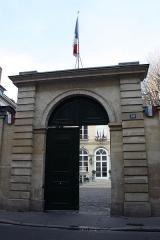 Hôtel de Seignelay, actuellement ministère de l'industrie et du commerce - Deutsch: Hôtel de Seignelay in Paris (7. Arrondissement), 80 rue de Lille