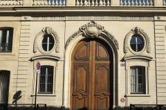 Petit Hôtel de Villars - Deutsch: Petit Hôtel de Villars, Lycée Collège Privés Paul Claudel, in der Rue de Grenelle im 7. Arrondissement von Paris (Frankreich)