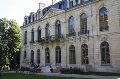 Ancien hôtel de Villeroy, actuellement ministère de l'Agriculture et de la Pêche -  Hôtel de Villeroy, Paris.