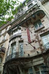 Céramic Hôtel -  Hotel Ceramic Elysees, 34 Avenue de Wagram, 75008 Paris, France