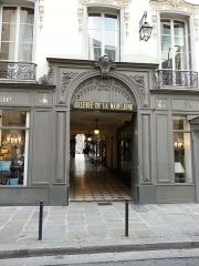 Galerie de la Madeleine (1 à 7) -  Entrée de la galerie de la Madeleine vue depuis la rue Boissy-d'Anglais dans le 8e arrondissement de Paris
