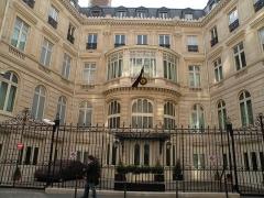 Hôtel Landolfo-Carcano, actuellement ambassade du Qatar - Français:   Ambassade du Qatar en France, Paris