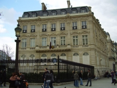 Hôtel Landolfo-Carcano, actuellement ambassade du Qatar - English: Embassy of Qatar in Paris