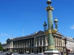 Hôtel du Plessis-Bellière - Italiano: Parigi - Place de la Concorde