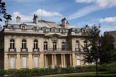 Ancien hôtel Salomon de Rothschild ou de Beaujon, actuellement fondation nationale des arts graphiques et plastiques - Deutsch: Hôtel Salomon de Rothschild, 11, rue Berryer, im 8. Arrondissement von Paris