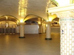 Métropolitain, station Saint-Lazare -  Metro St. Lazare