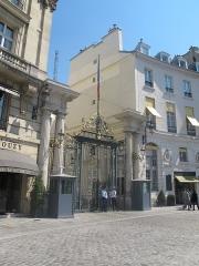 Hôtel du Ministère de l'Intérieur - Français:   Grilles de l\'hôtel de Beauvau (Paris).