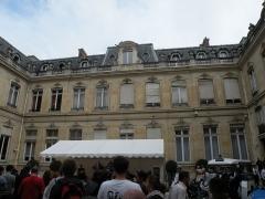 Hôtel du Ministère de l'Intérieur - Français:   Hôtel de Beauvau