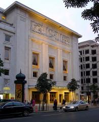 Théâtre des Champs-Elysées - English: Montaigne avenue (Champs-Elysées theater) - Paris
