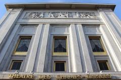 Théâtre des Champs-Elysées -  Champs-Elysées | Avenue Montaigne The Theater was the first example of Art Deco architecture in Paris. Arch. Auguste Perret, Antoine Bourdelle and Henry Van de Velde  1911-13.