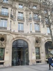 Immeuble, actuellement immeuble du Crédit Commercial de France - Français:   Entrée de l\'ancien Élysée Palace Hôtel au 103 avenue des Champs-Élysées, construit par Georges Chedanne en 1898.