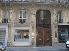 Immeuble - English: Entrance of the 51 rue de Miromesnil, Paris 8th arr.