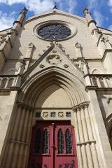 Eglise Saint-Eugène-Sainte-Cécile -  Eglise Saint Eugène Sainte Cécile @ Paris