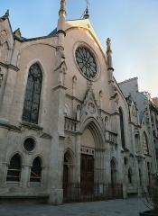 Eglise Saint-Eugène-Sainte-Cécile -  Façade de l'église Saint Eugène Sainte Cécile Paris