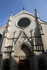 Eglise Saint-Eugène-Sainte-Cécile - Deutsch: Katholische Pfarrkirche St-Eugène-Ste-Cécile im 9. Arrondissement von Paris, Eingangsfassade
