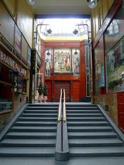 Musée Grévin (voir aussi : passage Jouffroy) - English: Passage Jouffroy - Paris