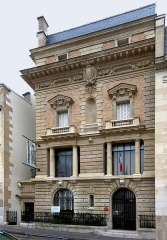 Musée Gustave Moreau - English: The facade of the Gustave Moreau Museum in Paris, France.