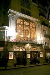 Théâtre de l'Athénée - Louis-Jouvet -  Théâtre de l'Athénée - Louis Jouvet (Paris) by night
