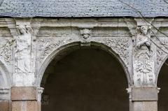 Hospice Saint-Mélaine - Français:   Neuvième arcade de la galerie ouest du cloître de l\'ancienne abbaye saint Melaine de Rennes.