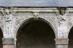 Hospice Saint-Mélaine - Français:   quatrième arcade de la galerie ouest du cloître de l\'ancienne abbaye saint Melaine de Rennes.