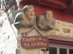 Maison dite de Vannes et sa femme - עברית: תבליט ואן ואשתו בעיר ואן, צרפת