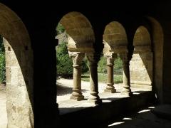 Ancien prieuré - Français:   Chamalières-sur-Loire, comm. dans le départ. de la Haute-Loire, France (région Auvergne).  Cloître de l\'ancien prieuré, attenant à l\'église.