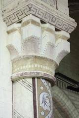 Eglise Saint-Georges - Église Saint-Georges de Bourbon-l'Archambault Chapiteau de la nef
