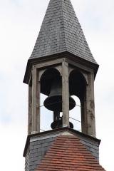 Porte d'Occident - Français:   Porte de l\'Horloge à Charroux, Allier, France