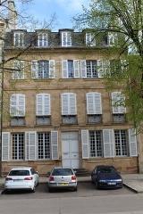 Hôtel de Ballore - Français:   Hôtel de Ballore, Moulins, Allier.