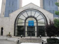 Etablissement thermal -  Le Centre Thermal des Dômes, facade du boulevard des Etats-Unis, Vichy(France).