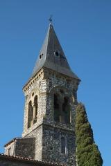 Eglise - Deutsch: Kirche Saint-Louis in Mercus-Garrabet im Département Ariège der Region Midi-Pyrénées (Frankreich)