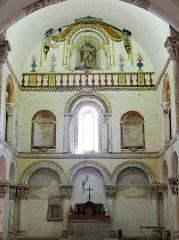 Eglise de Mazères - Français:   Castelnau-Rivière-Basse - Mazères - Église Saint-Jean-Baptiste - Mur du chevet