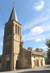Eglise de l'Assomption - Église Saint-Martin de Sariac-Magnoac (Hautes-Pyrénées)
