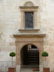 Hôtel Lallemant - Bourges - Hôtel Lallemant - Façade sur rue - Entrée