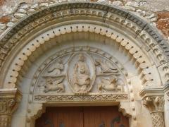 Eglise Saint-Michel (du prieuré Saint-Michel) - English: Chârost (Cher, Fr), tympan of the church