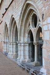 Ancienne abbaye Saint-Martin - Salle capitulaire de l'abbaye Saint-Martin de Massay