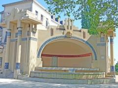 Jardin de l'Abbaye, dit aussi square Lucien Beaufrère - Français:   Vierzon - Jardin de l\'abbaye - Auditorium