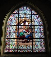 Eglise Saint-Etienne - Français:   L\'Eucharistie (Cène), signature \