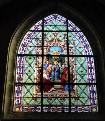 Eglise Saint-Etienne - Français:   La Confirmation (Pentecôte), signature \