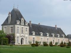 Château d'Azay-le-Ferron - Français:   Château d\'Azay-le-Ferron - Aile