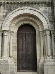 Eglise Notre-Dame - Châtillon-sur-Indre - Eglise Notre-Dame - Porte latérale Sud