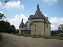 Château d'Ars - Français:   Château d\'Ars (Indre), vu du sud