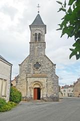 Eglise Saint-Martin de Vicq - Deutsch:   Turmvorbau von W