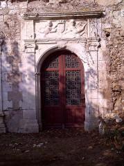Château Gaillard - Français:   Façade Chapelle